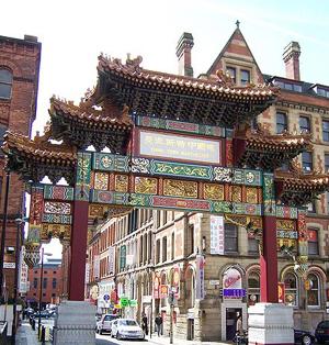 Chinatown - Manchester