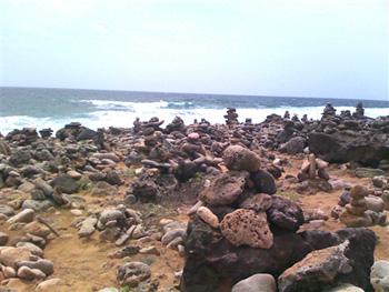 Praia das Rochas Aruba