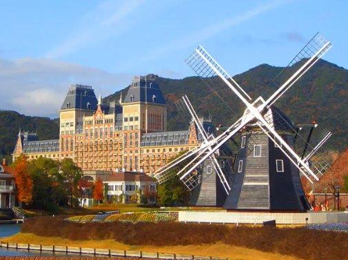 Parque Temático Holandês 'Huis Ten Bosch' em Nagasaki