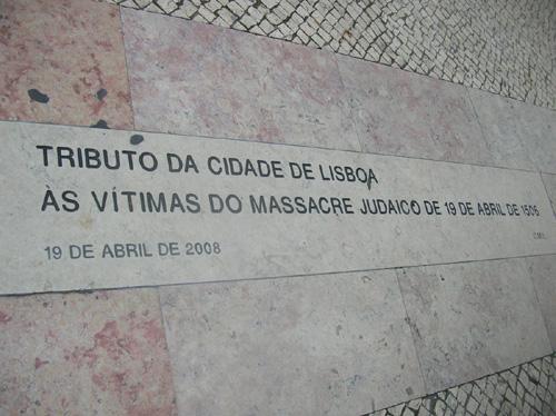 Tributo aos judeus mortos no massacre de 1506 em Lisboa.