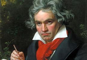 Museu Beethoven